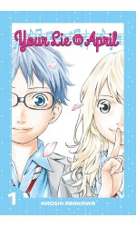 Your Lie In April Manga #001